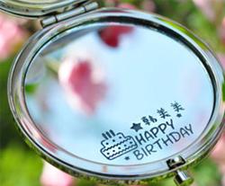 【大爱饰家】化妆镜子定制