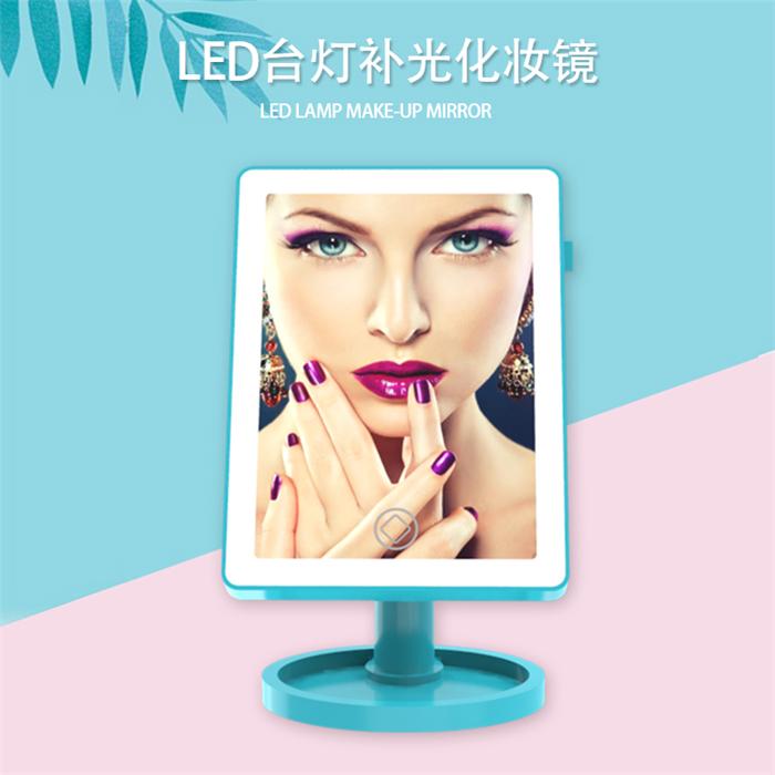 大爱饰家LED台灯化妆镜 LED收纳化妆镜
