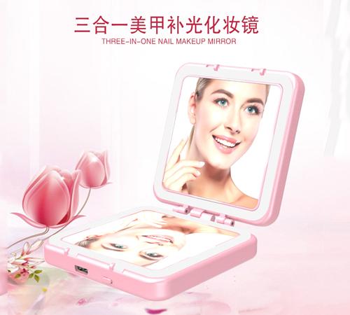 大爱饰家三合一led补光灯美甲化妆镜,折叠化妆镜