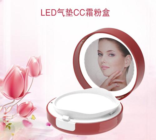 大爱饰家 带LED化妆镜气垫粉盒定制