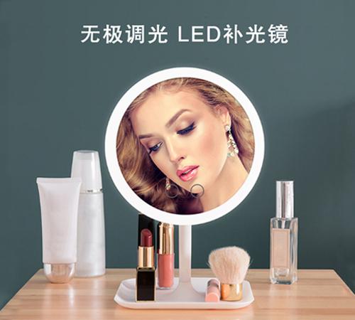 大爱饰家led补光台镜 收纳盘LED台式化妆镜