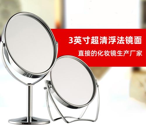 金属小台镜双面台式化妆镜桌面化妆梳妆镜子