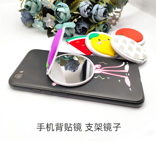PVC软胶镜子卡通手机背贴镜DIY装饰镜子手机支架化妆镜