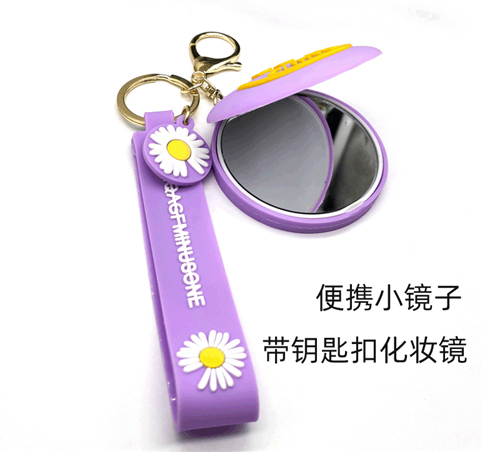 PVC软胶镜子带钥匙扣便携镜子定制随身化妆补妆镜厂家