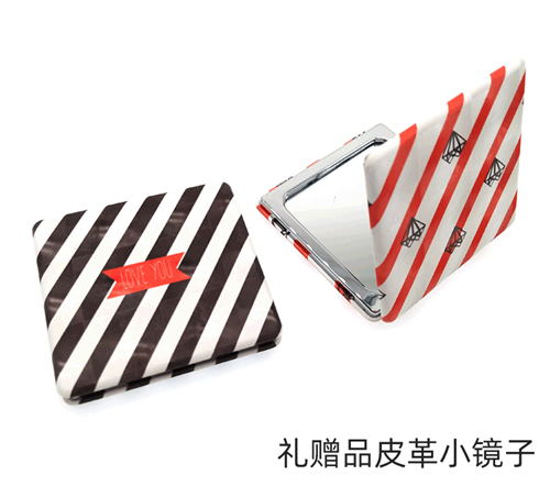 迷你小镜子促销礼品皮革镜定制logo便携随身补妆化妆镜