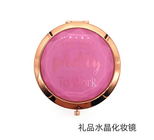 商务礼品礼品水晶化妆镜厂家定制折叠小圆镜随身化妆镜