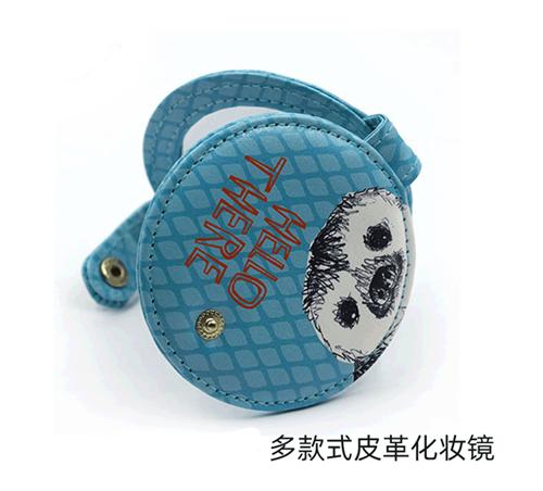 商务礼品礼品皮革折叠镜厂家定制折叠小圆镜随身化妆镜