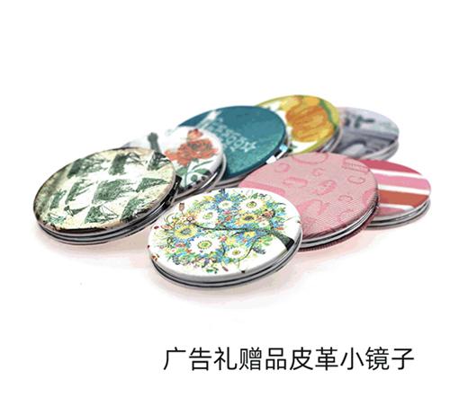 工厂定制折叠皮革随身镜促销礼赠品小镜子定制logoPU皮革化妆镜