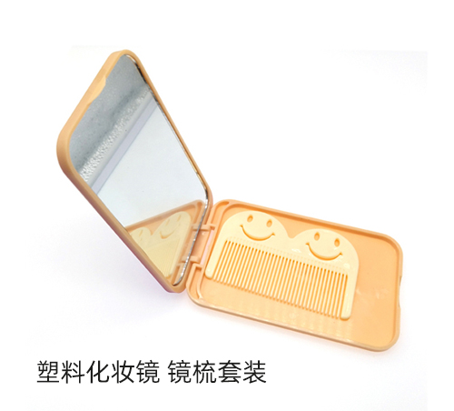 塑料化妆镜子折叠随身化妆梳妆镜塑料镜梳组合镜子梳子套装