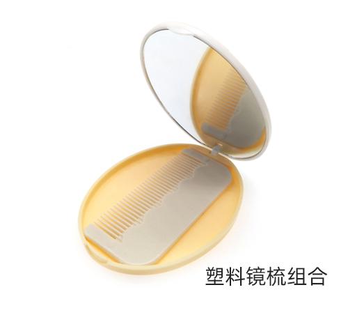 折叠随身化妆梳妆镜带梳子塑料镜定制便携镜子梳子套装