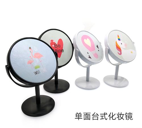 带灯镜子补光化妆镜LED单面台式镜皮革面金属小台镜