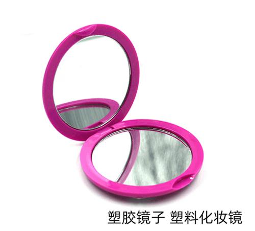 折叠随身镜定制便携塑料小镜子迷你化妆镜手拿补妆镜