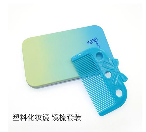 学生带梳子小镜子塑料折叠镜梳卡通塑料化妆镜定制