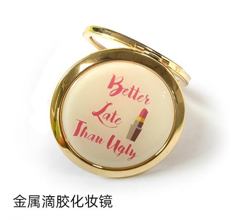 方便携带补妆小镜子圆形金属随身镜厂家定制折叠双面镜子