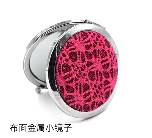 便携化妆补妆镜子圆形口袋镜定制布面金属小镜子厂家