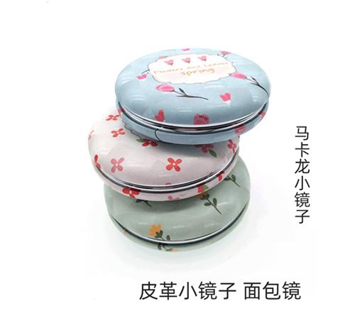 马卡龙小镜子PU双面皮革镜礼赠品皮质小镜子工厂定制