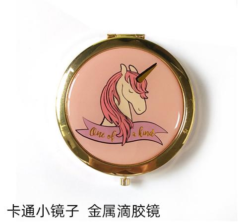 卡通小镜子金属随身圆镜折叠双面化妆镜定制礼赠品滴胶镜子