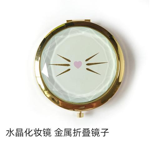 精美时尚小镜子礼品水晶化妆镜上档次礼赠品随身圆形化妆镜
