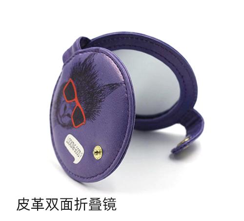 皮革双面折叠镜方便外出使用的化妆镜工厂定制促销礼品皮革化妆镜
