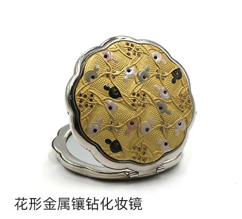 精致礼品金属折叠化妆镜花形镶钻小镜子厂家便携补妆手掌镜