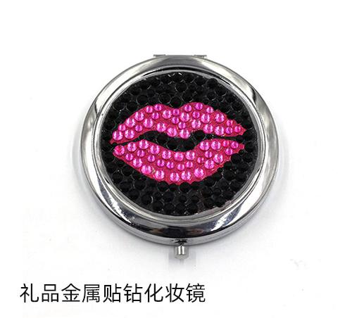 圆形小镜子礼品金属贴钻化妆镜厂家定制便携随身化妆镜手持镜子