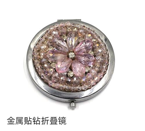 精美随身小镜子金属贴钻折叠镜圆形不锈铁小镜子工厂定做