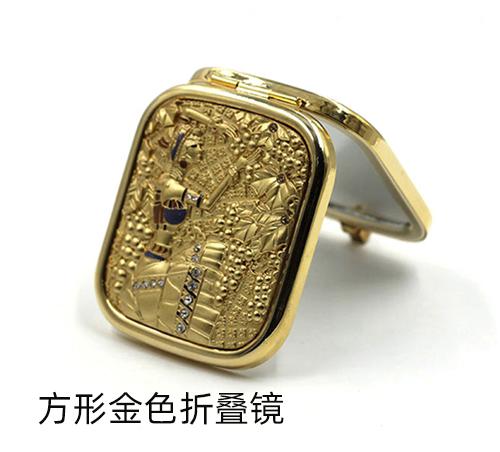 商务赠送小礼品方形金色折叠镜定制金属迷你小镜子随身化妆镜