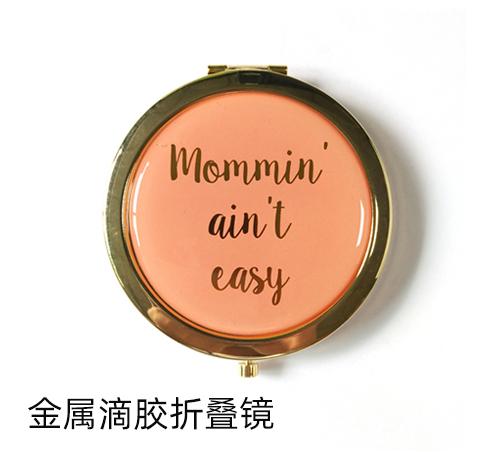 促销礼赠品金属滴胶折叠镜定制图案logo便携随身圆形小镜子
