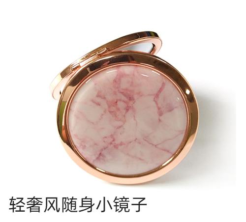 网红ins风折叠化妆镜轻奢风随身镜子厂家定制便携补妆口袋镜