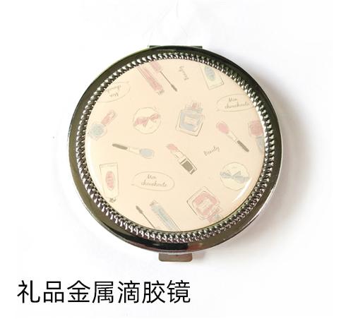 促销礼赠品圆形金属双面镜便携随身化妆镜折叠手持镜子安心厂家