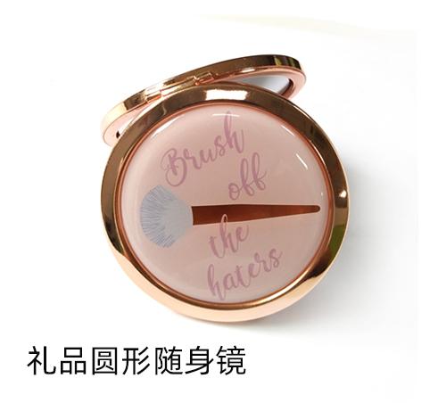 精美小镜子圆形金属双面镜便携口袋镜子随身补妆化妆镜工厂定制