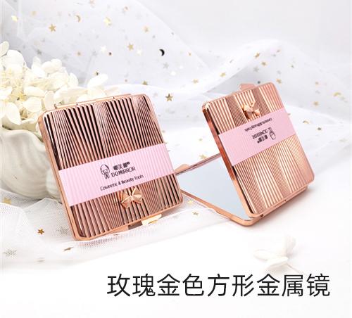 粉嫩少女心方形金属折叠镜便携补妆小镜子厂家玫瑰金色随身镜