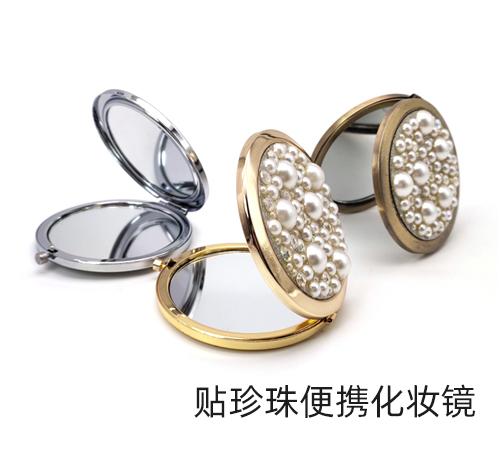 简约时尚小镜子欧式珍珠折叠镜圆形双面化妆镜厂家定制