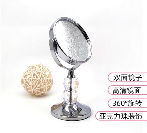 创意款珠子装饰台式镜子3寸金属小台镜厂家定制台式桌面镜子