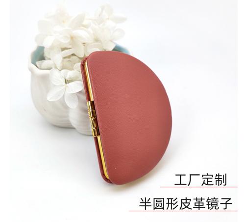 创意款半圆皮革折叠镜工厂定制迷你贴皮小镜子口袋化妆镜