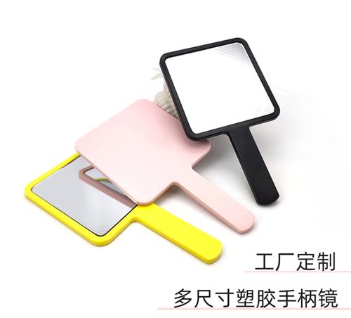 广告促销礼品塑胶手柄镜工厂定制图案logo单面梳妆化妆镜